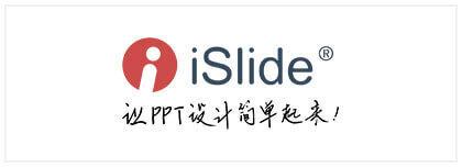 9 islide